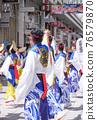 yosakoi, yosakoi festival, festival 76579870