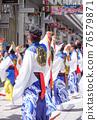 yosakoi, yosakoi festival, festival 76579871