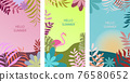 Set of abstract summer background designs for sale, banner, poster, postcard. Flat flowers, palm leafs, flamingo.  76580652