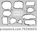 Empty different speech comic cartoon bubbles set in grey background , communication chat sign icon vector 76580659