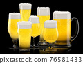 Set of fresh light beer glasses with bubble froth isolated on black background. 76581433