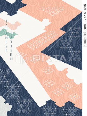 Abstract art background with Japanese pattern and icon vector. Geometric decoration with Asian traditional banner design in vintage style. 76581640