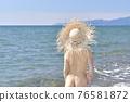 Summer sandy beach 76581872