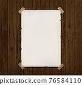 White blank paper poster hanging on wooden wall 76584110