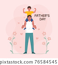 Happy Father's Day celebration. A little boy sitting on his daddy's shoulder. 76584545