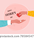Happy Father's Day celebration. Child giving love heart shaped to father. 76584547