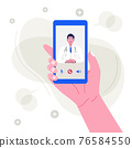 Online medical service concept. Hand holding smartphone with male doctor on screen, flat vector illustration. 76584550