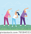 Happy family exercising together at the park. Family sport activity concept. 76584553