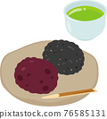 牡丹餅 荻餅 和菓子 76585131