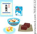 一套 和果子 日本糖果 76585132