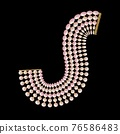 Women jewelry with large beautiful pearls is symbol of beauty and art. Pearls are the best romantic gift 76586483