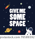 Give me some space slogan with space background 76589392
