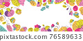 Floral cover web page background with summer wild 76589633