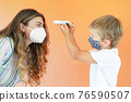 Pandemia time and health concept 76590507