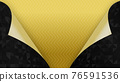 3d render two black pages turned inside out on a yellow background 76591536