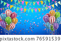 3d render Two birthday balloons with candy and flags 76591539