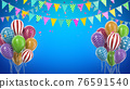 3d render Two birthday balloons with candy and flags 76591540