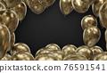 3d render frame of golden balloons on a black background 76591541