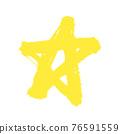 星星 星 星體 76591559