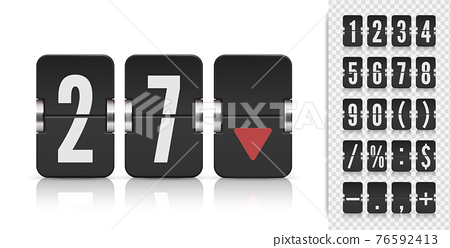 Vector old time meter of numbers and symbols. Retro scoreboard modern ui. Analog flip airport board countdown timer. 76592413