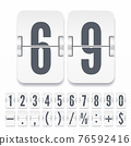 Flip numbers and symbols on white mechanical scoreboard with shadows. Vector template for time counter or web page timer 76592416