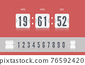 Coming soon web page design with flip time counter. Vector modern ui old countdown timer. White scoreboard number font. 76592420