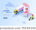 Online shopping and delivery service isometric landing page 76594344
