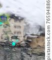 wet car window 76594886