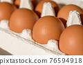 蛋 琥珀 雞蛋 76594918