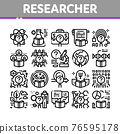 Researcher Business Collection Icons Set Vector Illustrations 76595178