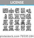 License Certificate Collection Icons Set Vector Illustrations 76595184