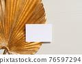 Golden leaves styled stock scene 76597294