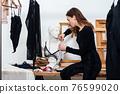 Designer creates underwear by putting a bra on a mannequin 76599020