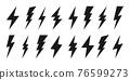 Lightning bolt icons collection. Flash symbol, thunderbolt. Simple lightning strike sign. Vector illustration. 76599273