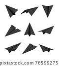 Realistic black handmade paper planes isolated on white background. Origami aircraft in flat style. Vector illustration. 76599275