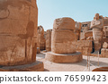Ruins of the Egyptian Karnak Temple, the largest open-air museum in Luxor 76599423