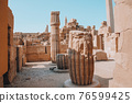 Ruins of the Egyptian Karnak Temple, the largest open-air museum in Luxor 76599425