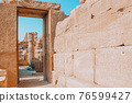 Ruins of the Egyptian Karnak Temple, the largest open-air museum in Luxor 76599427