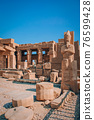 Ruins of the Egyptian Karnak Temple, the largest open-air museum in Luxor 76599428