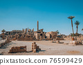Ruins of the Egyptian Karnak Temple, the largest open-air museum in Luxor 76599429