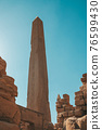 Ruins of the Egyptian Karnak Temple, the largest open-air museum in Luxor 76599430