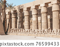 Ruins of the Egyptian Karnak Temple, the largest open-air museum in Luxor 76599433