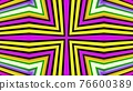Geometric abstract background. Abstract symmetrical composition, multicolored 3d elements. 3d render abstract kaleidoscope with 3d simple objects. Motion design style 76600389