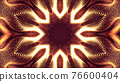 3d rendering background of microworld or sci-fi theme with glowing particles form curved lines, 3d surfaces, grid structures with depth of field, bokeh. Golden red wave star symmetric forms 76600404
