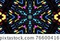 3d render. Dark neon kaleidoscope. 4k dark background with abstract symmetrical pattern of geometric 3d neon light. Science fiction cyberpunk bg 76600416