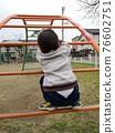 park, parks, go for 76602751