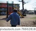baby boy, boy, walk 76602818
