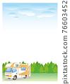 camper, camper van, campervan 76603452