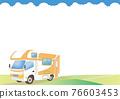 camper, camper van, campervan 76603453