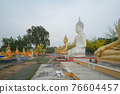 Row of Buddha statues. Old ruins of a temple in Wat Phai Rong Wua temple, Song Phi Nong, Suphan Buri. Famous tourist attraction landmark. Thai History architecture. 76604457